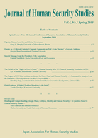 Journal of Human Security Studies Vol.4, No.1, Spring 2015