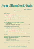 Journal of Human Security Studies Vol.1, No.1, Winter 2012.