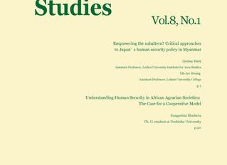 Journal of Human Security Studies, Vol.8, No.1 Spring 2019