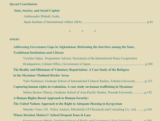 Journal of Human Security Studies Vol.5, No.2. Autumn 2016.