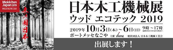 news_190823.jpg