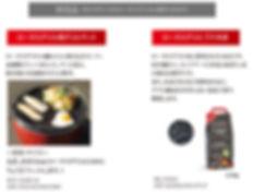 LG_brochure201904_option.jpg
