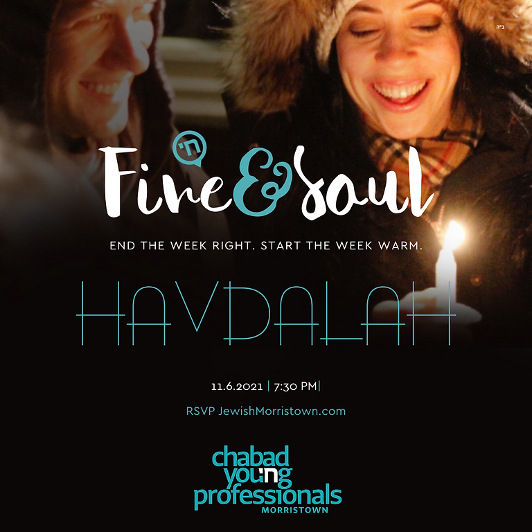 Fire and Soul Havdalah