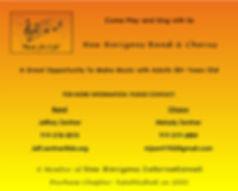 New-Horizons-Ad-2.jpg