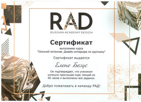 Сертификат 5 001.jpg