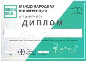 Сертификат 3 001.jpg