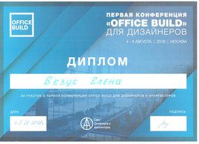 Сертификат 4 001.jpg
