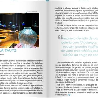 """""""Sólidos e Fluidos"""", Marcelo Campos Texto crítico – Revista DASartes, edição 44, jan/fev 2016"""