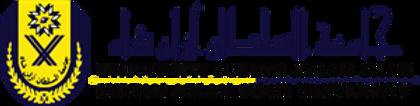 universiti-sultan-azlan-shah-logo-25DB4C