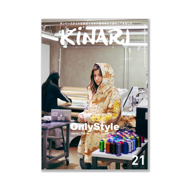 KINARI-21H