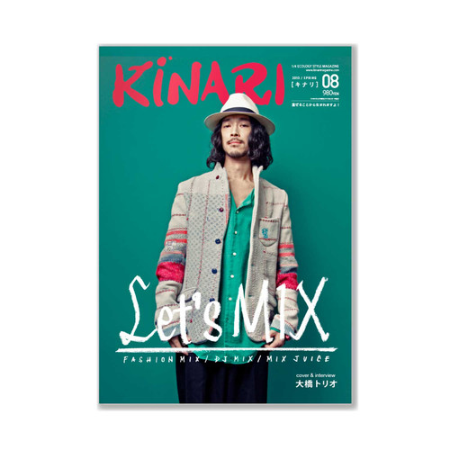 KINARI08.jpg