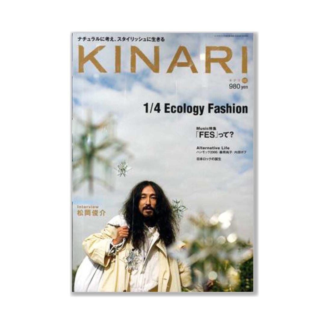KINARI01.jpg