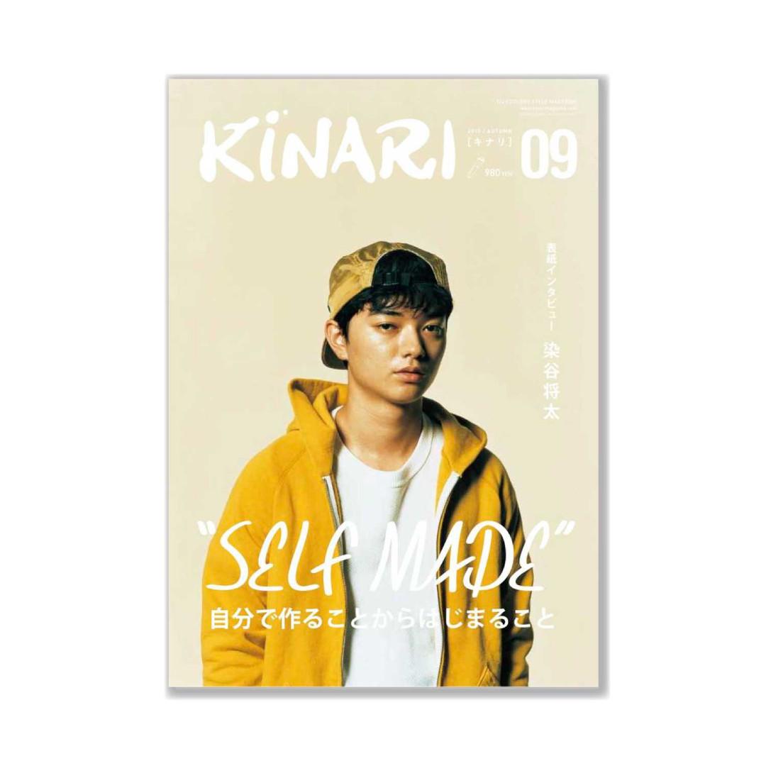 KINARI09.jpg