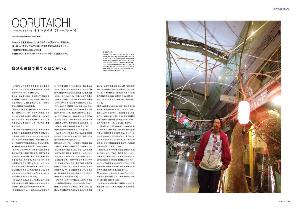 P98-99OORUTAICHI.jpg