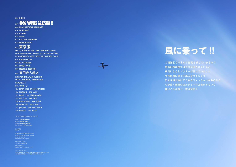 P6-7 INDEX.jpg