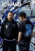 KINARI22_edited.jpg