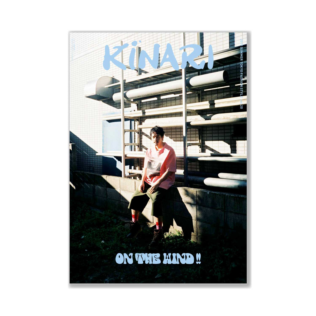 KINARI-20H-S.jpg