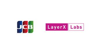 JCBとLayerX、CBDC時代を見据え、複数企業間をつなぐ次世代BtoB取引履歴インフラに関する共同研究を開始