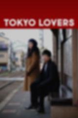Tokyo Lovers Original Music by Sean William.  Directed by Mayumi Yoshida and Nach Dudsdeemaytha.  Starring Mayumi Yoshida and Jerome Yoo.