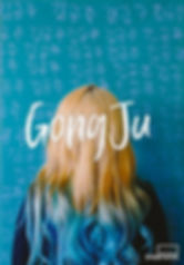 Gong Ju Original Music by Sean William.  Directed by Jerome Yoo.  Telus Storyhive 2018