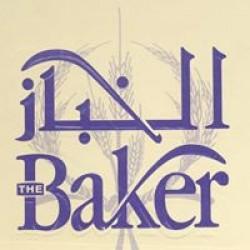 مصنع الخباز