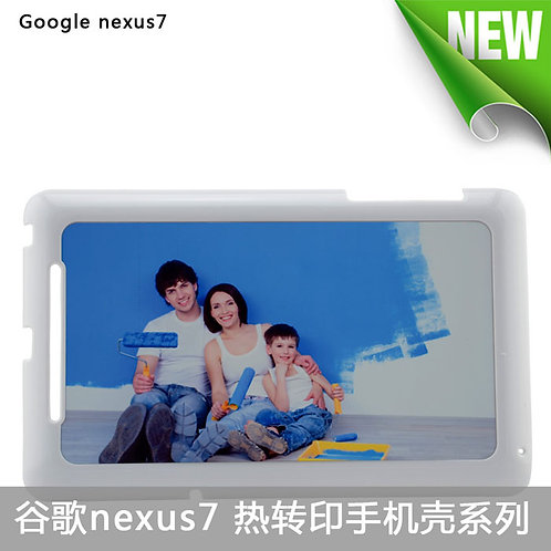 Google nexus 7 blank 3D sublimation phone case for heat transfer picture