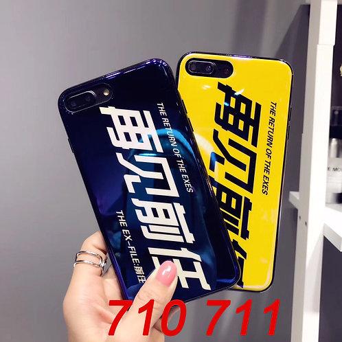 iPhone 6 / 7 / X glossy oil pattern soft tpu case 710/711/712