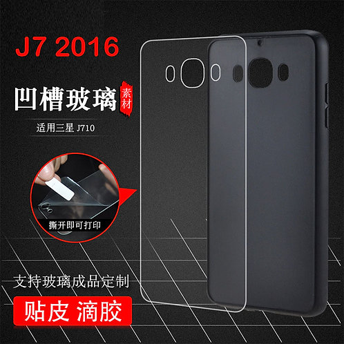 Galaxy J7 2016 / J710 soft phone case with printable tempered glass