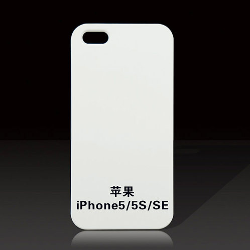 iPhone 5 5S SE blank 3d sublimation cover case for photo heating transfer