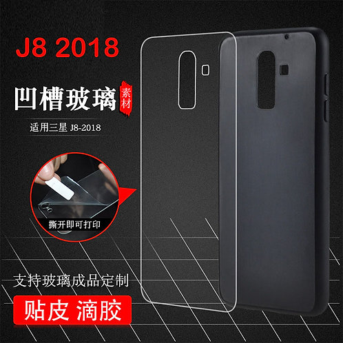 Galaxy J8 2018 blank tempered glass phone case for UV printers to print