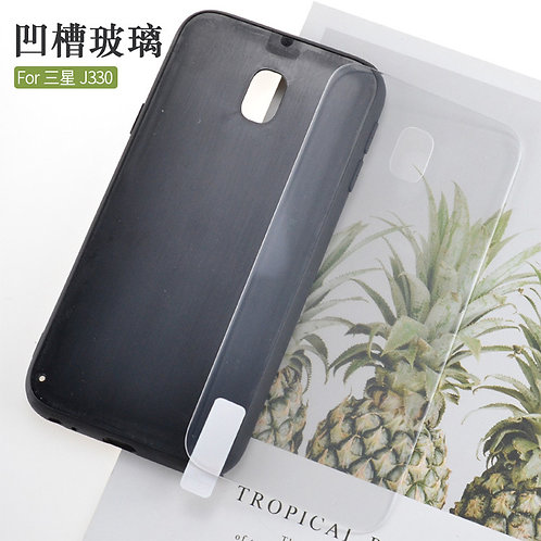 Galaxy J330 / J3 2017 blank tempered glass phone case for UV printers to print