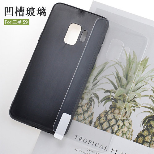soft phone case with printable tempered glass for galaxy S9 / S9 plus