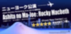 バナー2★.jpg