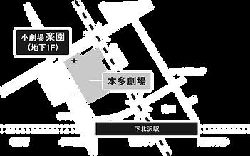 小劇場楽園 周辺地図