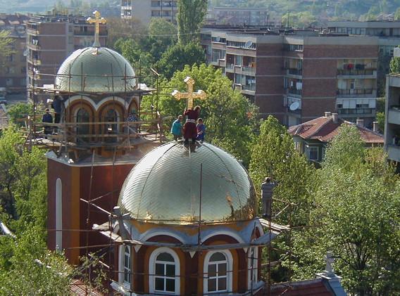 "Храм ""Св. Георги Победоносец"""