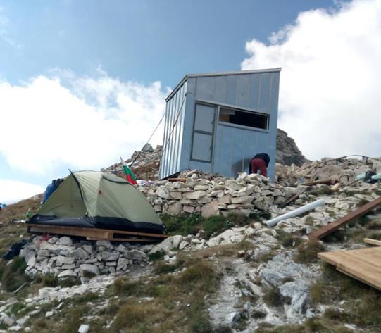 """Алпийски заслон """"Кончето"""" Пирин 2760 м"""