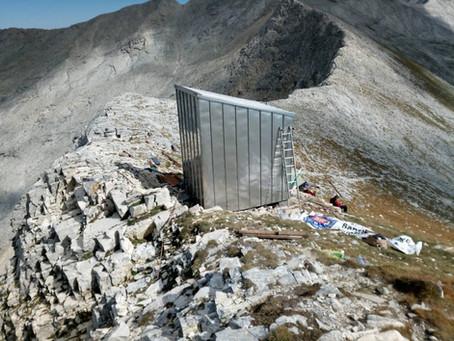 Пирин, заслон Кончето, височина 2800м