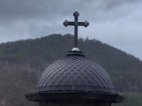 И църквата в гр. Девин си има купол!