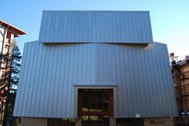 Вентилирана фасада
