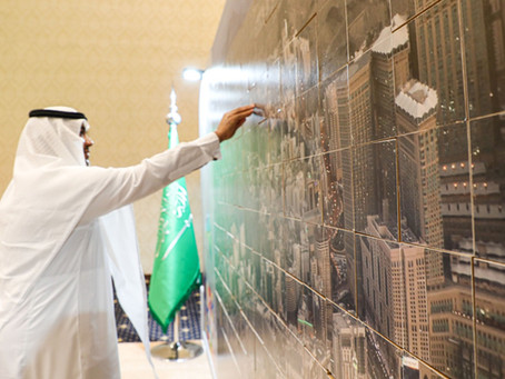 """*""""التعليم"""" يكمل صورة مكة الحديثة في """"معرض القمة"""" *"""