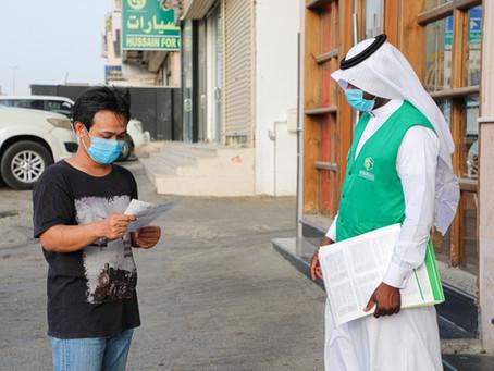 """""""هدية"""" توجه """"10 """" الآف رسالة توعية للعمالة الغير ناطقين بالعربية"""