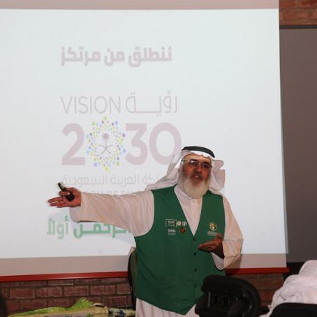 16 مبادرة و 50 منتجاً إبداعياً لحجاج بيت الله