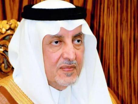 """أمير مكة يوافق على إطلاق برنامج """"هديتكم"""" خلال عيد الفطر المبارك"""