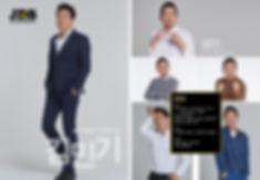 김민기 프로필.jpg