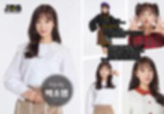 박소영 프로필.jpg