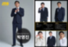 박영진 프로필 수정.jpg
