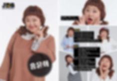 홍윤화 프로필수정.jpg