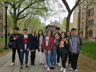 MAIA Students Visit Yale!