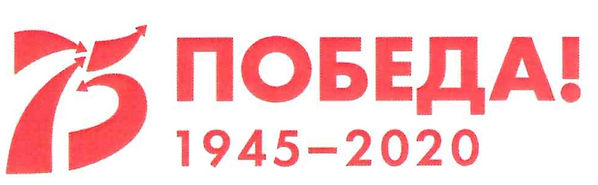 логотип в2.jpg