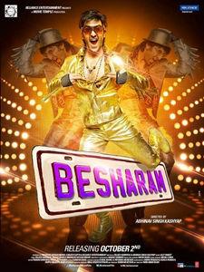 Bijli Aur Badal Hindi Movie Songs Download